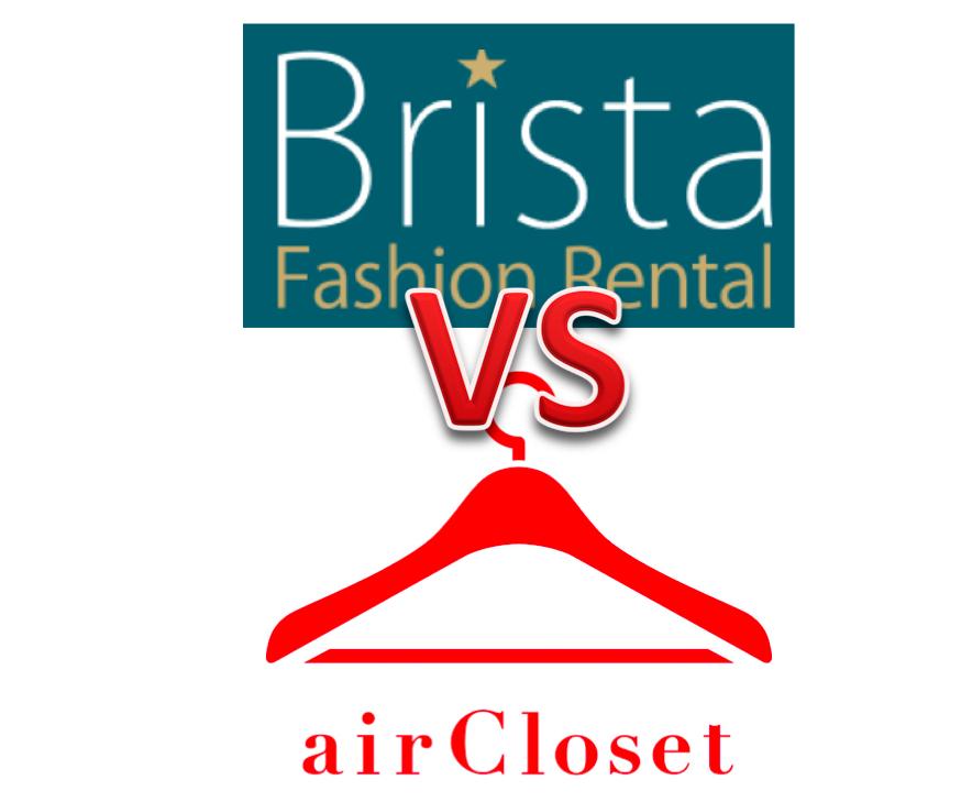 brista air closet