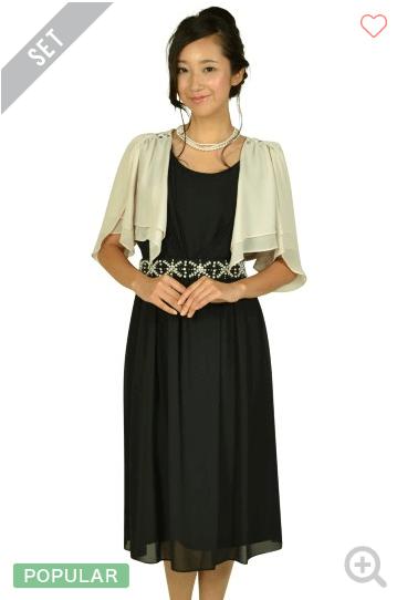 50代におすすめのレンタルドレス