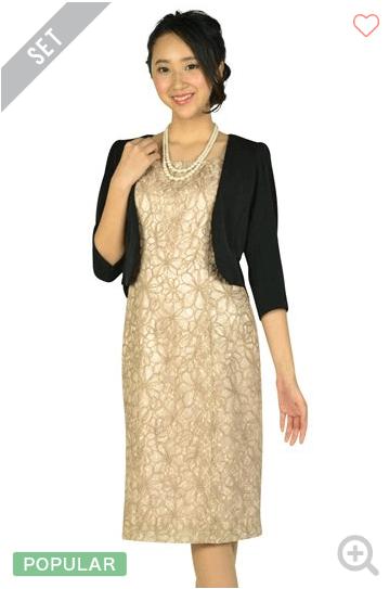 40代におすすめのレンタルドレス