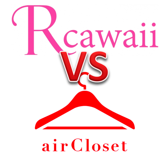 rcawaii air closet