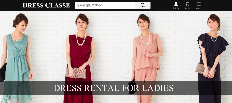 dress classe