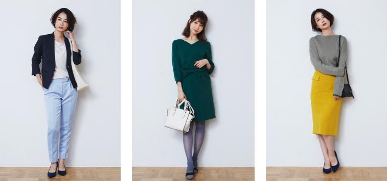 エアークローゼットは職場でも普段着でもOKな使いやすい洋服