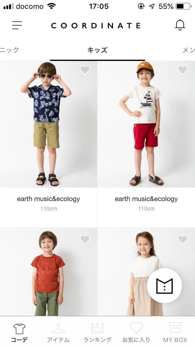 キッズ用の子供服を借りられるファッションレンタルサービス